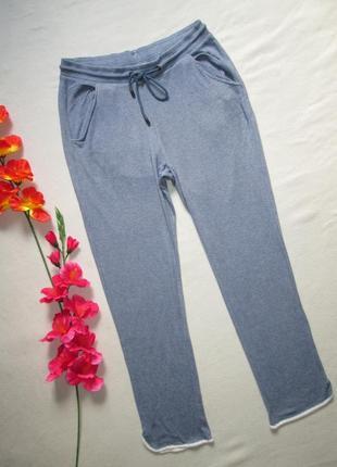 Трикотажные легкие  меланжевые брюки спортивного типа высокая посадка carla.f