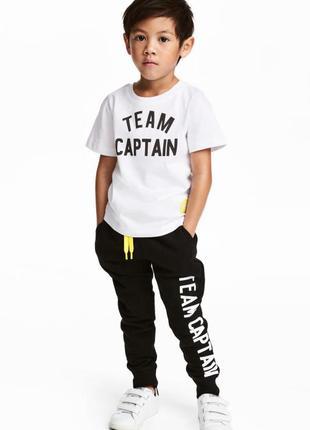 Комплект штани спортивні і футболка для хлопчика від h&m (98/104)