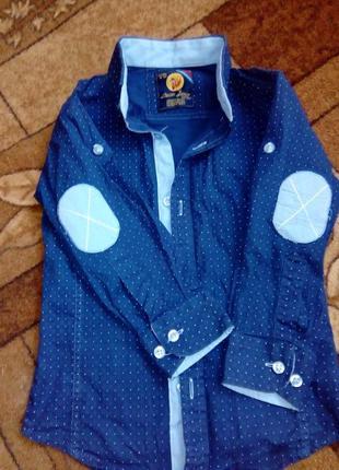 Приталена сорочка