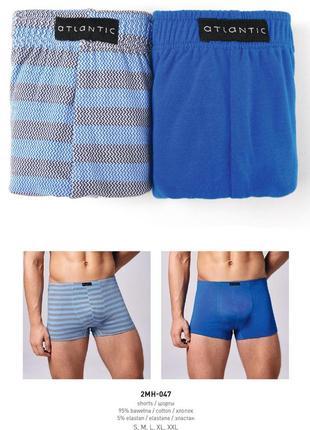 Мужские шорты atlantic