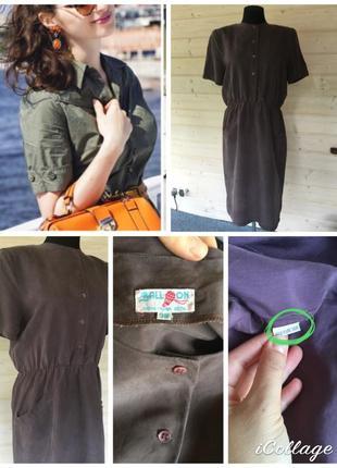Фирменное, винтажные, шёлковое платье миди, глубокого грибного оттенка, 100% шёлк