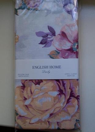 Rомплект-две наволочки 50*70см,english home