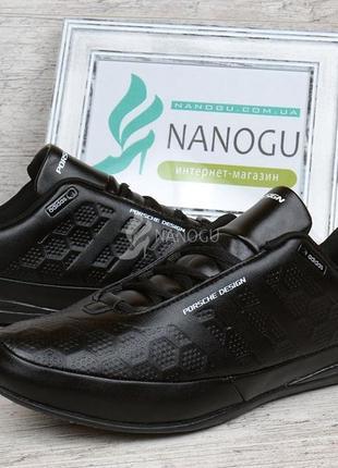 Кроссовки мужские кожаные adidas porsche design черные
