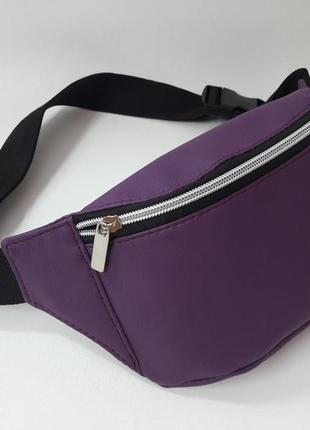 Фиолетовая бананка сумка на пояс