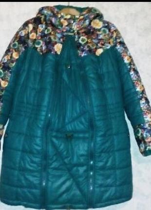 Демисезонная куртка трансформер для беременных!