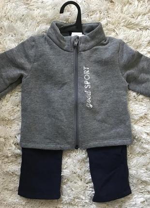 Детский утеплённый спортивный костюм
