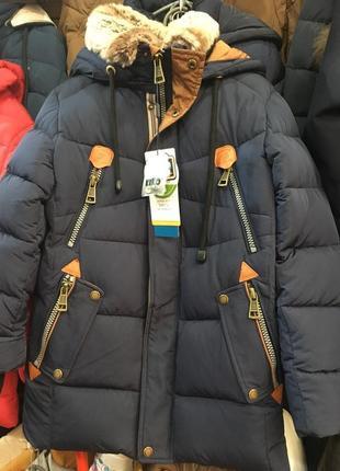 Зимняя куртка для мальчика kiko 134-164