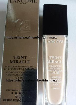 Новинка тональный крем lancome teint miracle spf 15 тон 010 beige porcelaine . оригинал
