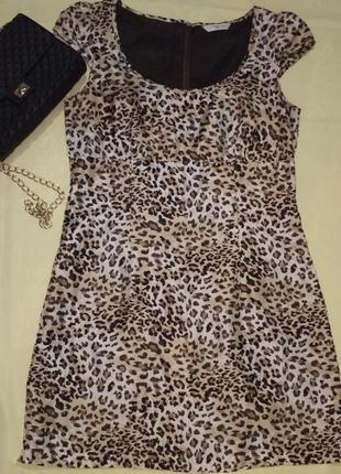 Шёлковое платье new look