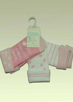 Комплект махровых носочков размер новорожденый early days