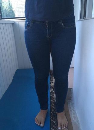 Темно синие джинси skinny