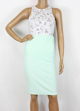 Новая мятная юбка-миди new look