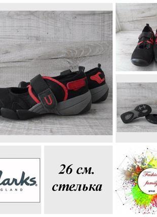 Супер удобные кроссовки, мокасины, clarks