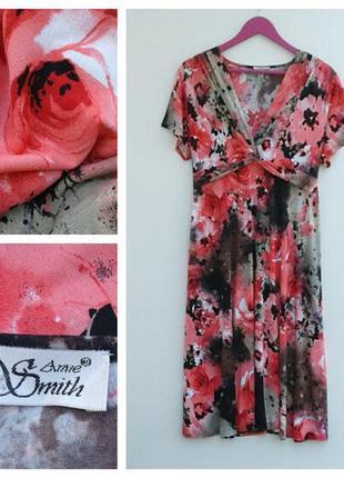 Очень красивое летнее платье миди летнее платье миди красочное платье
