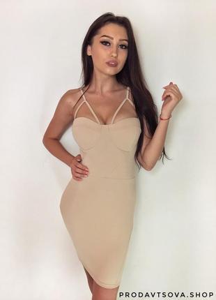 Новое с биркой роскошное платье prettylittlething