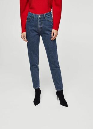 Базовые трендовые темные синие mom мам джинсы mango40