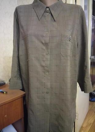 Красивая женская рубашка 20.распродажа.