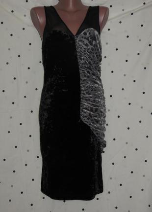 Облягающее бархатное платье