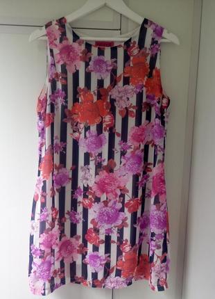 Полосатое платье в цветы boohoo