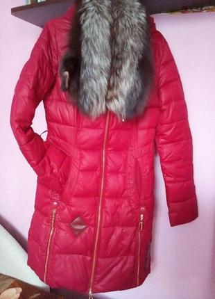 Пуховик пальто куртка длинная дутик зимняя р.м