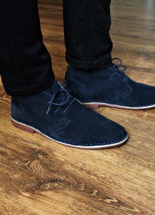 Отличные ботинки дезерты next размер 43