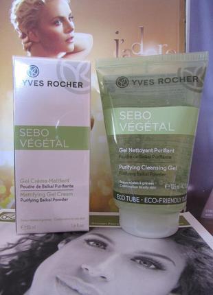 Крем-гель для лица + гель для умывания sebo vegetal ив роше yves rocher