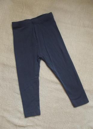 Лосины штаны от george