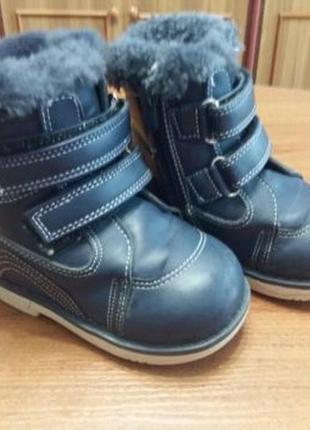Зимние кожаные ботинки сапоги шалунишка