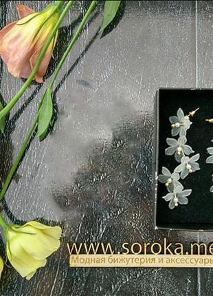 Серьги цветы - длинные серьги. красивые и женственные!3