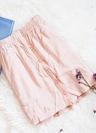 Пудровая юбка с пуговицами по длине zara