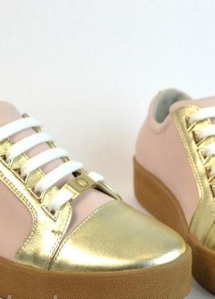 Кеды на шнурках пудра+золото