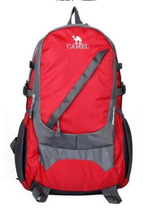 Походный рюкзак арт. 350