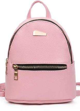 Рюкзак мини розовый однотонный кожаный аккуратный милый
