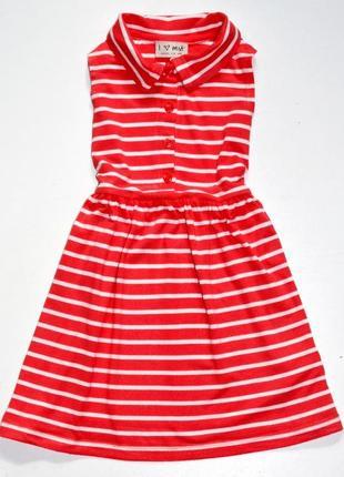 Платье в полоску  next 2-3 года. рост 98 см1