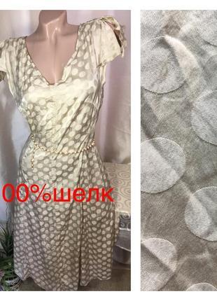 Англия/ утонченное шелковое платье в горошек натуральный шелк 100%/ шелк к телу!