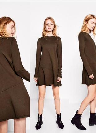 7721fbad74da Женская Одежда 2019 - купить недорого в интернет-магазине Киева и ...