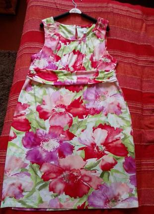 Очень красивое трикотажное платье