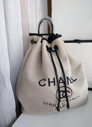 Рюкзак городской спортивный женский из ткани лен