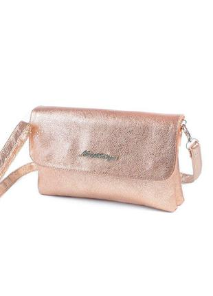 Золотистая маленькая сумка-клатч через плечо