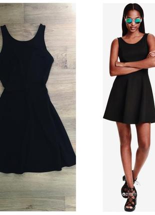 Базовое чёрное платье