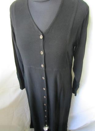 Класическое макси платье длинный рукав vero moda