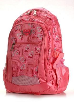 Школьные рюкзаки для девочки!!!ортопедическая спинка!!! р-р 45х29х13.