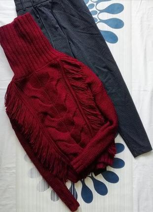 Тёплый вязаный бордовый свитер кофта гольф марсала крупная вязка косами бахромой