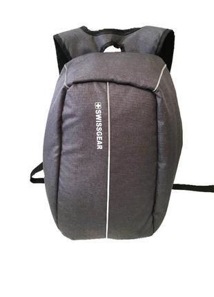 Городской спортивный рюкзак с защитой от карманников