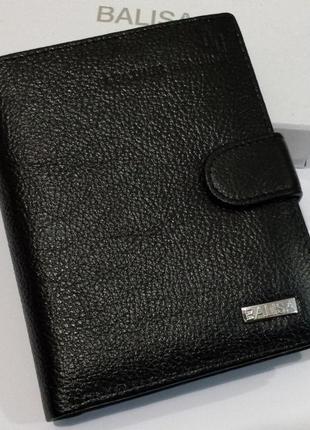 Мужской кошелёк balisa y-007-68 из натуральной кожи