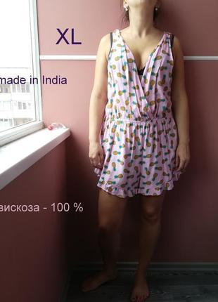 "Легкий натуральная ткань комбинезон  ""ананас"" ( made in india ) пояс резинка"