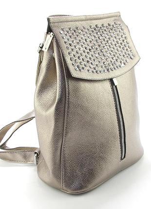 Золотистая маленькая сумка-рюкзак трансформер через плечо со стразами
