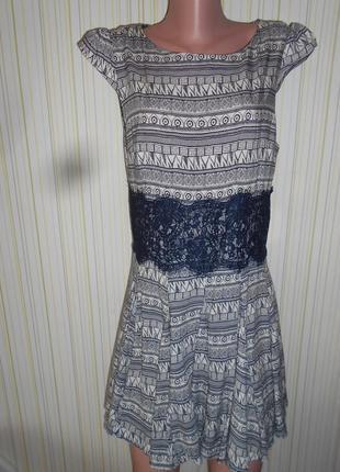 #актуальное  красивое платье #ax paris# #