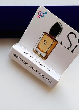 ***мини парфюм с феромонами si, пробник 5 мл.***