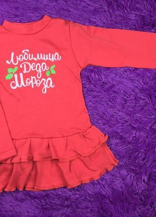 """98-104 см: новогоднее платье туника с начесом """"любимица деда мороза"""""""
